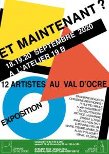 affiche-Et-maintenant Atelier 19 Le Val d'Ocre
